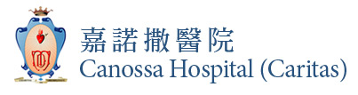 Canossa Hospital (Caritas)