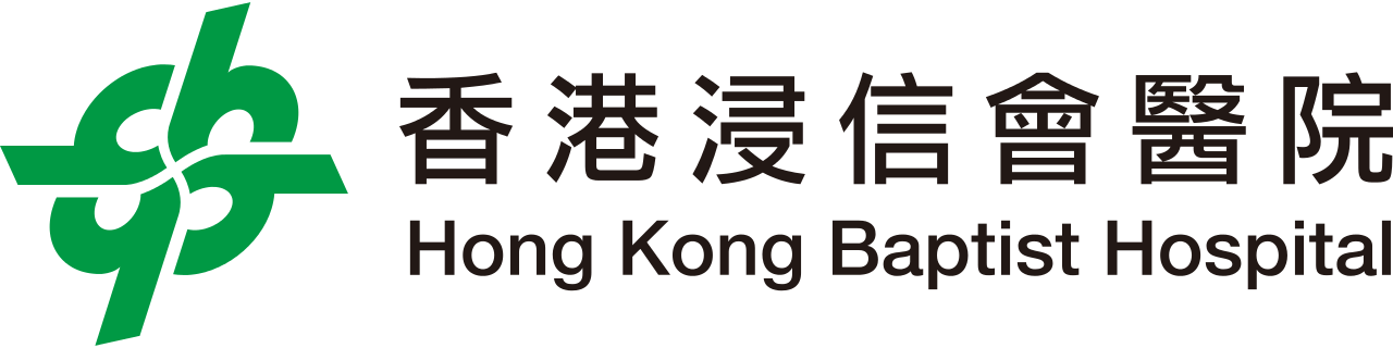 Hong Kong Baptist Hospital