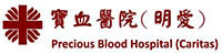 Precious Blood Hospital (Caritas)