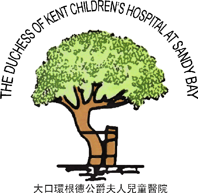 The Duchess of Kent Children's Hospital at Sandy Bay